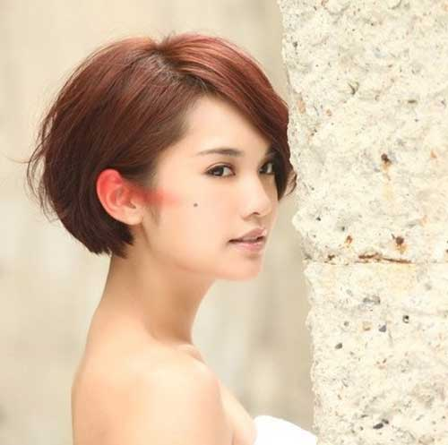 Chinese Cute Bob Hairstyle Side View