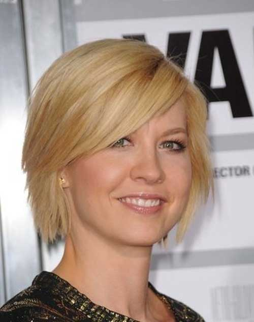 Layered Short Hairstyles for Women Over 40