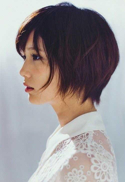 Short Haircut For Girl