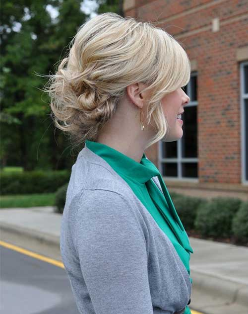 Pretty & Simple Updo for Short Haircuts