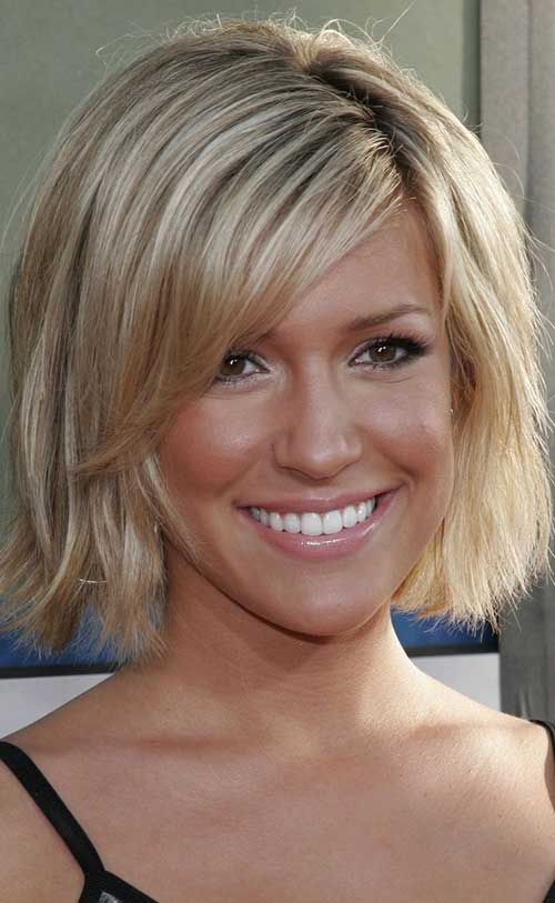 Asymmetrical Layers Cute Short Hairstyles